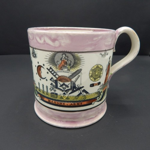 19th century large English cup no. 37