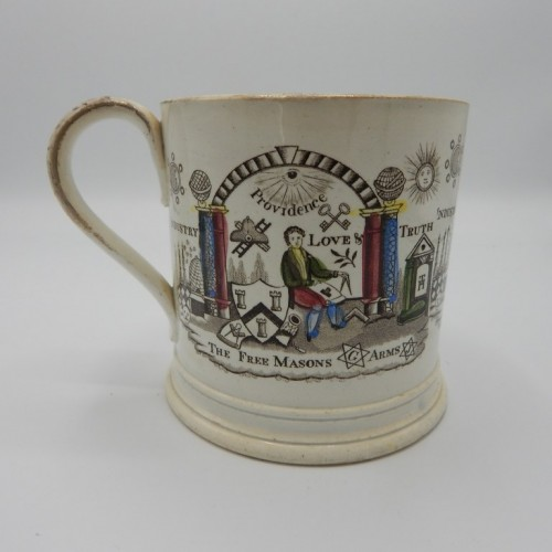 19th century large English cup no. 38