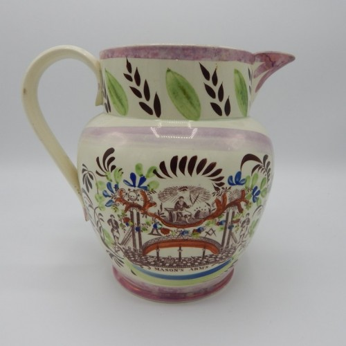 England Large Masons Arms water jug early 19th century