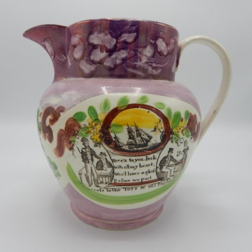 English Pitcher early 19th century Mason's Arms