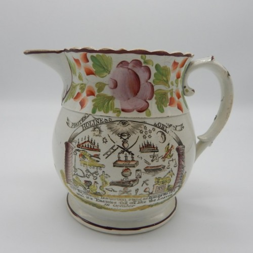 Water jug England early 19th century