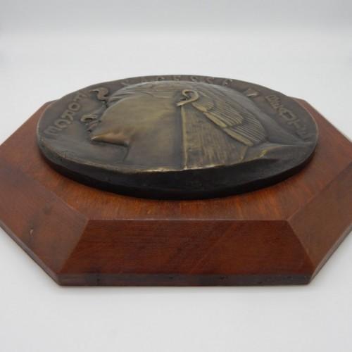 c. 1900 plaquette ISIS Force Sagesse beaute